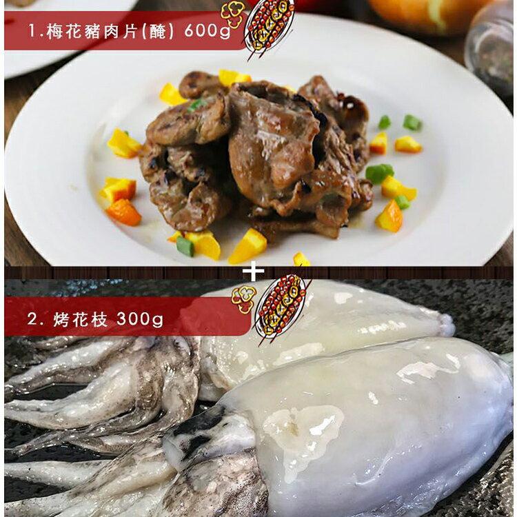 【免運】【陸霸王】102 無敵烤肉組8-10人露營 / 美食 / 下殺49折 5