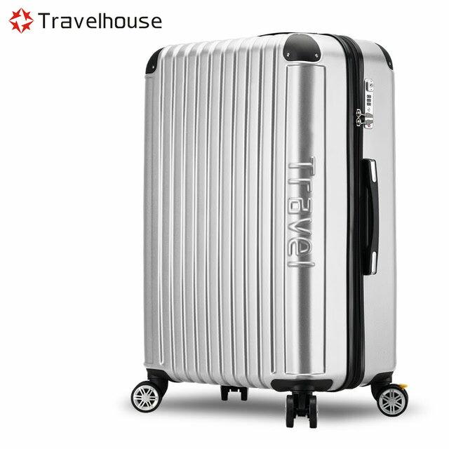 Travelhouse 28吋海關鎖行李箱