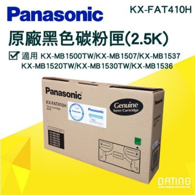 Panasonic 國際牌 KX~FAT410H 碳粉匣 KX~MB1500TW KX~M