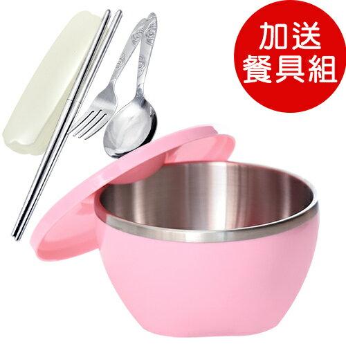★送環保餐具組★MoLiFun魔力坊PF系列 316不鏽鋼碗隔熱碗大容量1000ml-甜心粉(MF0357P+MF0183)