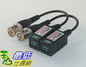 106大陸直寄  雙絞線傳輸器網線 轉BNC 安防 監控高清無源防干擾純銅針芯 202A