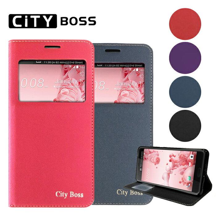 【CITY BOSS 望系列】5.5吋 HTC U/U11 視窗側掀磁吸皮套/磁吸/支架/手機皮套/手機保護套/TIS購物館