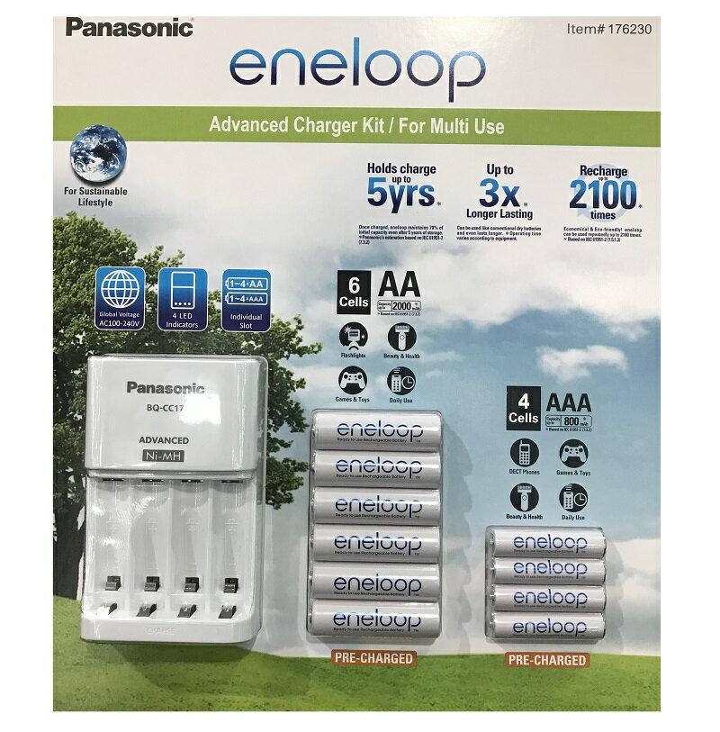 PANASONIC  ENELOOP  電池AAx6 AAAx4 +充電器套組