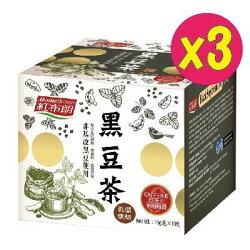 (紅布朗) 黑豆茶x3盒/  無咖啡因 非基改黑豆使用 無添加防腐劑 特價中▶全館滿499免運