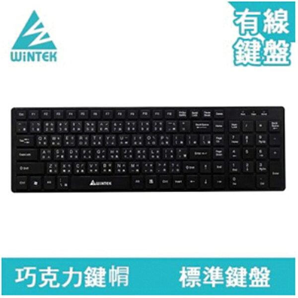 WiNTEK文鎧WK550-2多媒體黑天使鍵盤USB介面(附贈矽膠薄膜)電腦鍵盤PC鍵盤有線鍵盤【迪特軍】