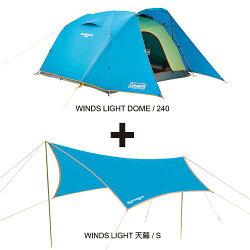 ├登山樂┤美國 Coleman WINDS LIGHT 帳篷套裝組/240 # CM-22117M000