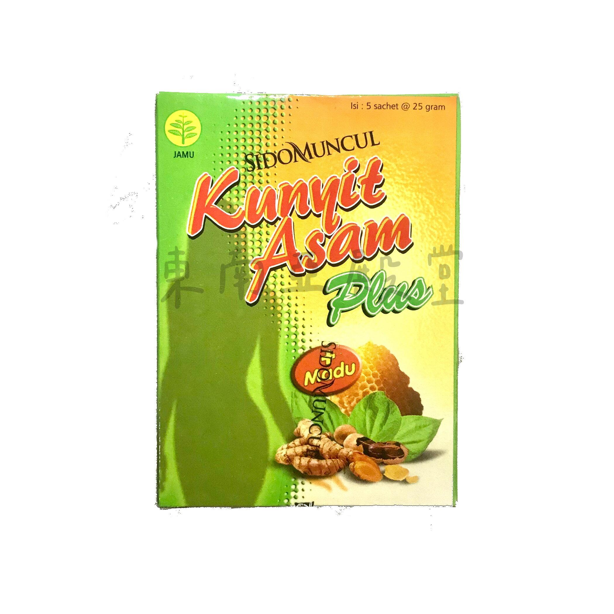 [東南亞殿堂]印尼-Kunyit Asam Sidomuncul 薑黃酸子粉 飲料-25g*5包