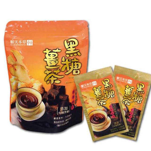 <br/><br/> 順天堂★順天本草【有機黑糖薑茶】升級版(10包/袋)<br/><br/>