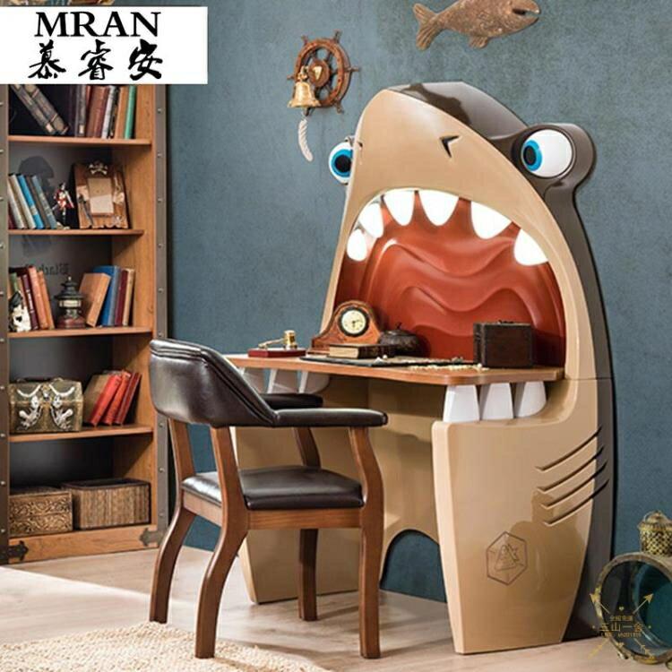 兒童學習桌 實木兒童書桌創意鯊魚造型學習桌歐式簡約帶燈寫字桌臥室電腦桌子-玩物志