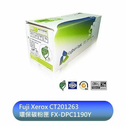 【新風尚潮流】榮科CybertekFujiXeroxCT201263環保碳粉匣FX-DPC1190Y
