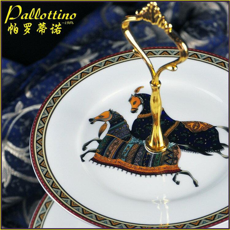 歐式水果盤創意陶瓷蛋糕盤糕糖果盤英式下午茶三層點心架雙層托盤