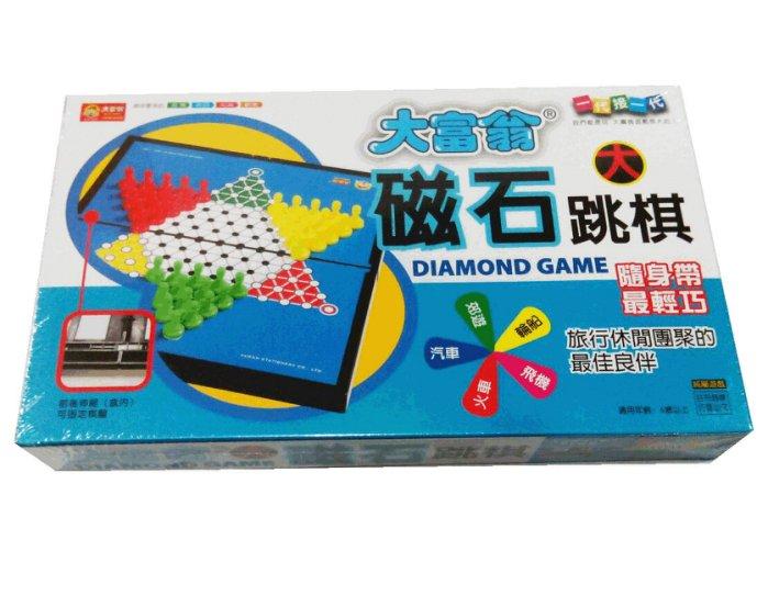 大富翁-磁石跳棋(大) G601