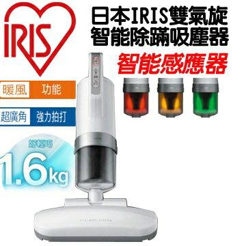 IRIS 除蟎吸塵器 IC-FAC2