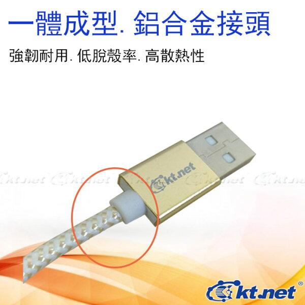 G73P麒麟線TC3.5A快充傳輸30CM玫金TYPEC高速傳輸線充電線快速充電安卓QC3.0【迪特軍】