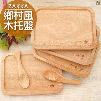 日光城。鄉村風櫸木托盤,餐盤點心盤原木拖盤野餐盤杯墊餐墊ZAKKA雷射雕花木質盤