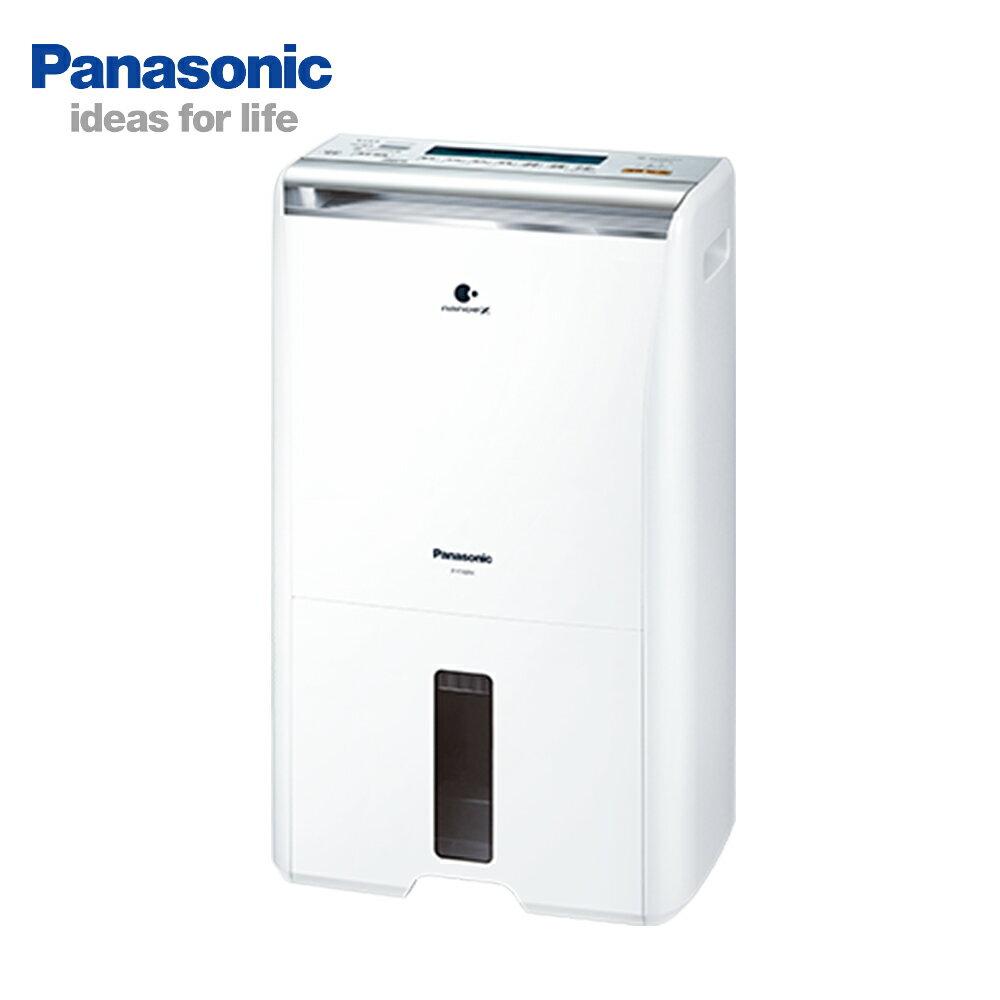 『滿額領券折』[Panasonic 國際牌]8公升 智慧節能除濕機 F-Y16FH