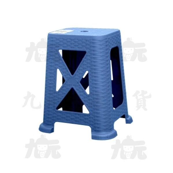 【九元生活百貨】聯府KGB-945藤藝椅45CM塑膠椅椅子KGB945