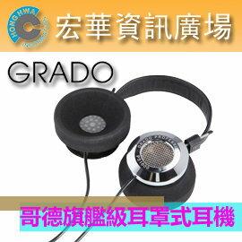 <br/><br/>  美國哥德 GRADO PS-1000 旗艦級耳罩式耳機 台灣公司貨<br/><br/>