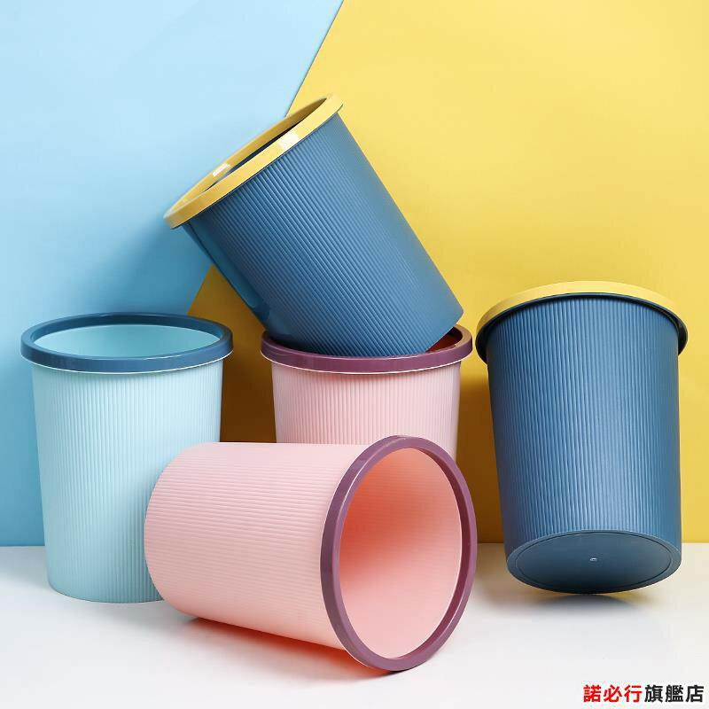 領券現折家用分類垃圾桶大號塑料創意簡約衛生間廚房無蓋垃圾筒客廳垃圾簍 露露生活館 全館85折