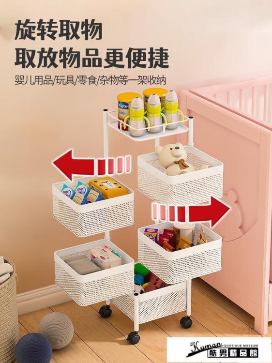 收納推車 可旋轉廚房嬰兒用品置物架落地客廳零食床頭蔬菜玩具小推車收納架