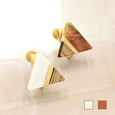 〔APM飾品〕日本Kaza幾何三角磁磚拼貼耳環 (含耳夾款) (米白色) (琥珀色)