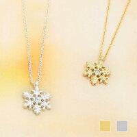 送女生聖誕交換禮物到〔APM飾品〕日本Kaza 銀白耶誕冰晶雪花項鍊 (金色系) (銀色系)