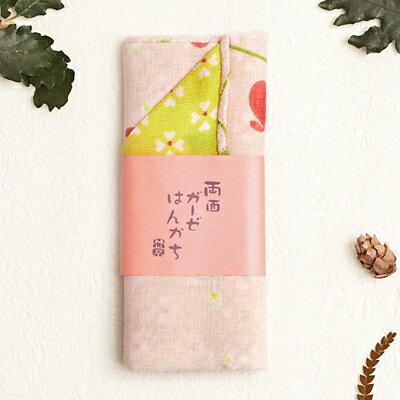 三層綿紗雙色風情手帕Ⅱ - 牡丹紛飛 ◤apmLife生活雜貨◢