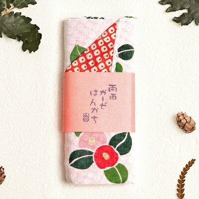 三層綿紗雙色風情手帕Ⅱ-山茶花◤apmLife生活雜貨◢