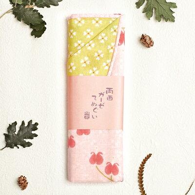 三層綿紗雙色風情擦手巾Ⅱ - 牡丹紛飛 ◤apmLife生活雜貨◢