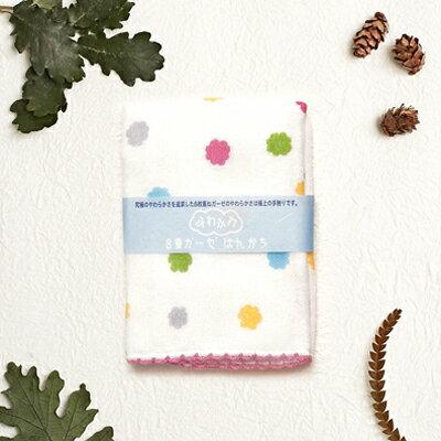 三層棉紗單面滾邊毛巾布手帕 ~ 金平糖 ◤apmLife 雜貨◢