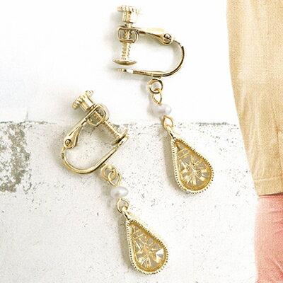 〔APM飾品〕日本Kaza冰晶風采璀鑽奇蹟耳環(耳夾式)