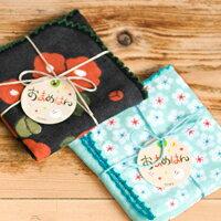 〔APM飾品〕日本kurochiku三層綿紗優雅風趣毛巾手帕