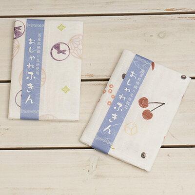 〔APM飾品〕 Kurochiku 日式傳統和風清潔織布