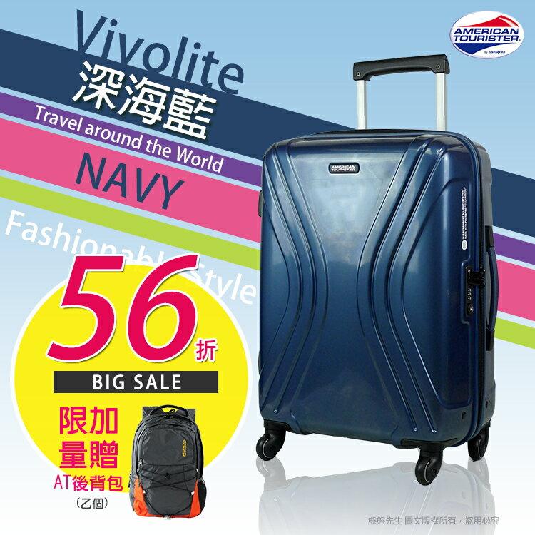 《熊熊先生》加送AT後背包 年末特賣56折  新秀麗Samsonite 美國旅行者行李箱旅行箱 24吋35R