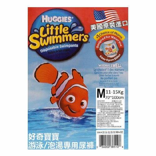★衛立兒生活館★美國Huggies好奇寶寶 游泳尿褲-M(11-15kg)(2片/包)