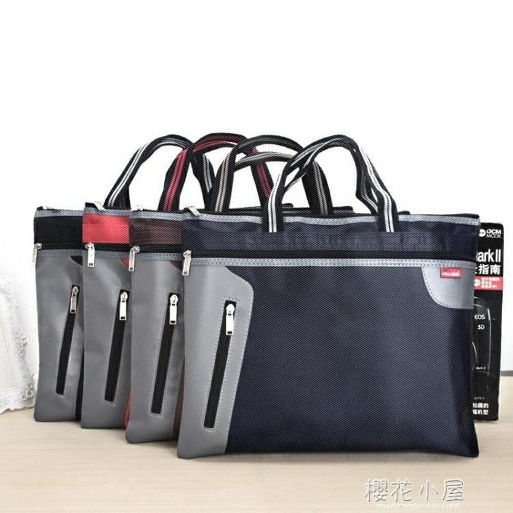 杰利3117手提文件袋商務A4帆布公文包男女士辦公會議袋拉鏈袋林之舍家居