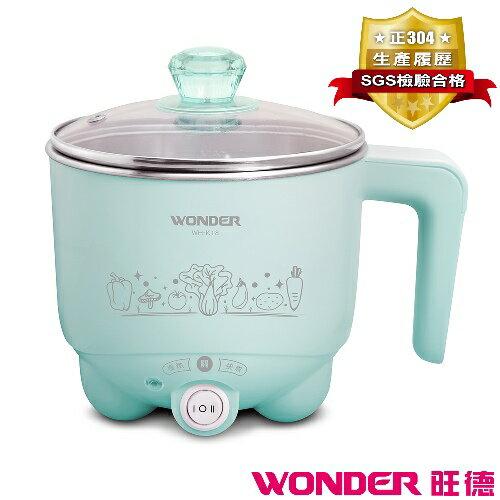 WONDER旺德 雙層防燙多功能美食鍋 WH-K18 (薄荷綠)