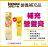 +貓狗樂園+ 日本Staminol【貓專用。增進食慾。DHA補充營養膏。50g】270元 - 限時優惠好康折扣