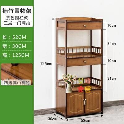 茶葉架 中式博古架學生書櫃置物架客廳茶架子普洱茶葉櫃茶具收納小展示架T 2色 8號時光