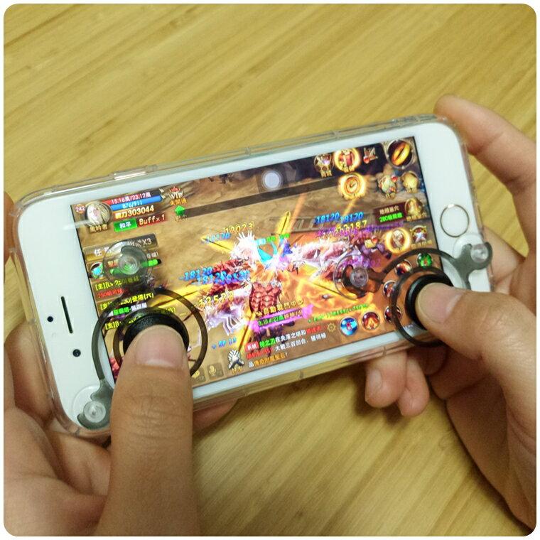 (mina百貨) 四代手遊搖桿 手機遊戲搖桿 手遊必備 手機專用 手機 配件 遊戲 C0190-03