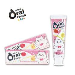 歐樂芬 天然安心兒童牙膏 草莓/葡萄/蘋果 『121婦嬰用品館』