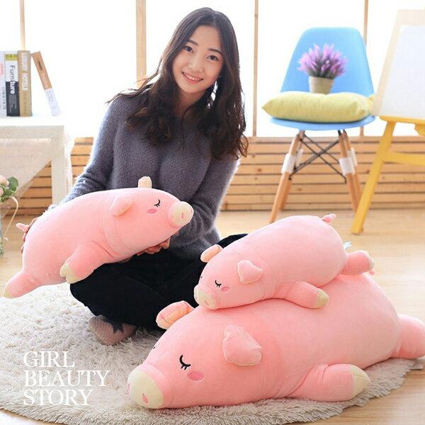 SISI【G8013】粉紅豬寶(88公分款)絨毛玩偶公仔娃娃靠墊生日禮物交換聖誕情人節