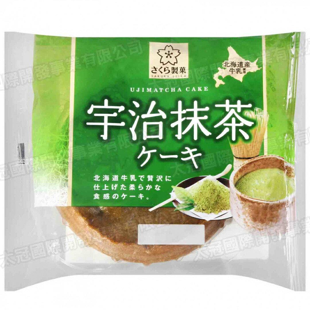 【櫻製?】宇治抹茶紅豆蛋糕 北海道牛乳使用 190g ???製? 宇治抹茶??? 日本零食 #01060156#