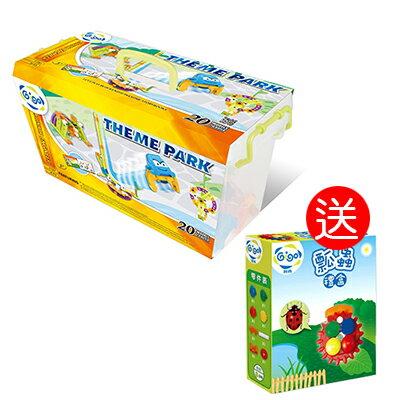 gigo 智高幸福遊樂園【送gigo 瓢蟲禮盒】【悅兒園婦幼生活館】