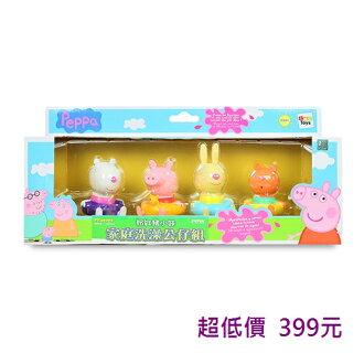 *美馨兒* 英國Peppa Pig 粉紅豬小妹-家庭洗澡公仔組 399元