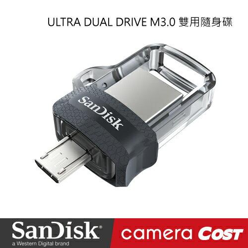 SanDisk Ultra Dual Drive M3.0 32G OTG 雙用隨身碟