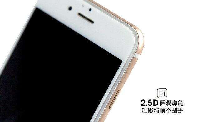 【oweida】2.5D滿版康寧玻璃螢幕保護貼 5