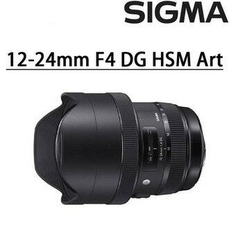 Canon Mall:SigmaA12-24mmF4DGHSMArt恆伸公司貨