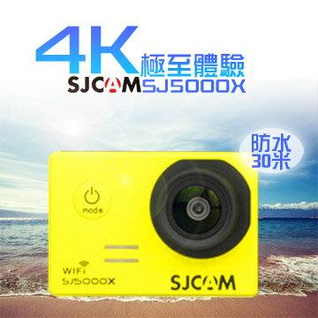 """SJcamSJ5000X運動攝影機黃色""""正經800"""""""