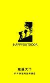 Happy Outdoor 花蓮遊遍天下 戶外用品專賣店